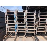 鋼材 工字鋼 角鋼 槽鋼 工字鋼18# Q235B