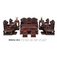 黑酸枝沙发-鸳鸯宝座沙发