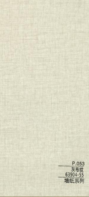 南京集成���-南京格�建材