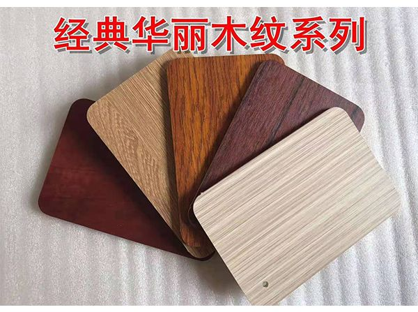 南京能折��木塑板-全屋定制-南京格�建材