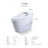 直销马桶 一体式智能即热式座便器马桶现货