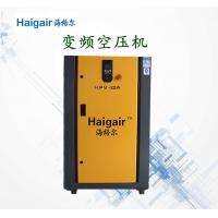杭州市下城区15KW变频空压机