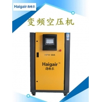 杭州市下城区22KW变频螺杆空压机