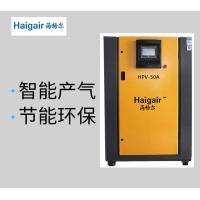 杭州市下城区37KW螺杆节能空压机
