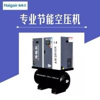HPA系列螺杆节能空压机