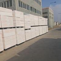 硅質聚苯板/aeps硅質改性保溫板