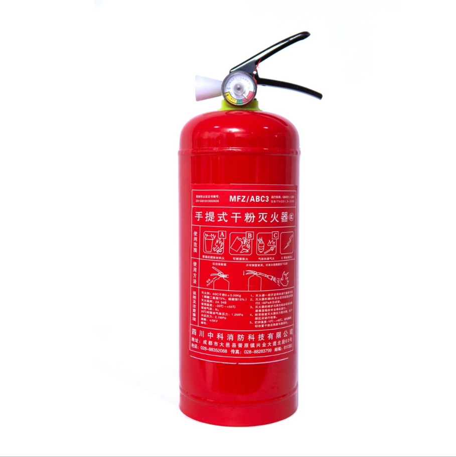 四川中科手提式干粉灭火器3kg