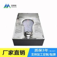 黑龙江省东厕所发泡设备泡沫蹲便器加工定制