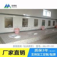河南郑州市发泡厕所发泡设备安邦杰泡沫蹲便器加工