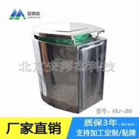 不锈钢机械打包座便器批发—北京安邦杰13488864016