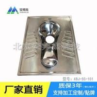 广东东莞市安邦杰环保厕所不锈钢便器加工