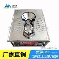 不锈钢气水冲蹲便器价格汽水冲蹲便器安邦杰生产厂家