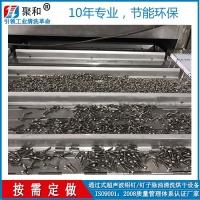 广东供应钉子螺丝 不锈钢钉子除油污清洗烘干设备