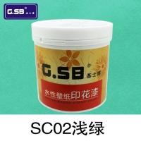 基士博水性环保液体壁纸印花漆-SC02