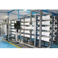 反滲透設備-反滲透純水設備