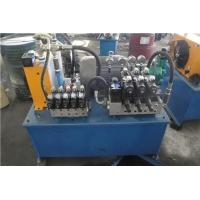 合肥液壓站_合肥液壓系統油缸