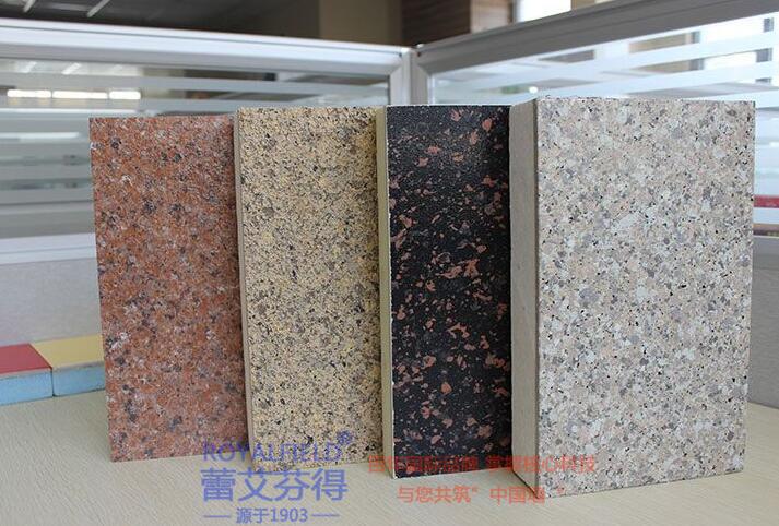 陕西岩棉保温装饰一体板优势, 蕾艾芬得一体板介绍