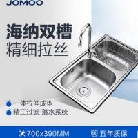 九牧不锈钢水槽双槽套餐厨房洗菜盆洗碗池水斗02081
