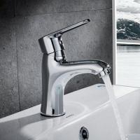 九牧面盆龙头卫生间洗手盆洗脸盆台盆冷热水龙头32150