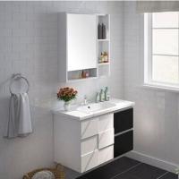 九牧黑白橡胶木浴室柜组合 洗脸盆洗漱台洗手池A2181