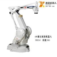 广东鑫星搬运码垛智能机器人生产设备