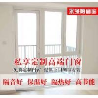 常州隔音窗品质节能环保隔音窗
