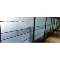 上海玻璃磨砂贴膜,会议室玻璃隔断贴膜