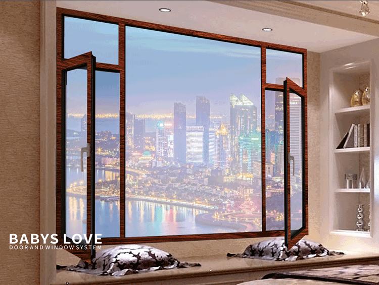 贝思乐时尚系列  FSW70平齐隔热内开系统窗