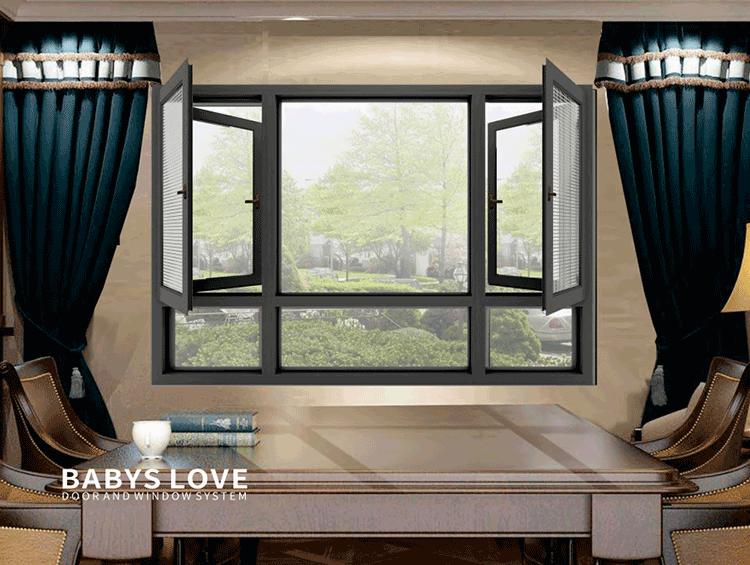 贝思乐经典系列  CP135S穿条隔热窗纱一体