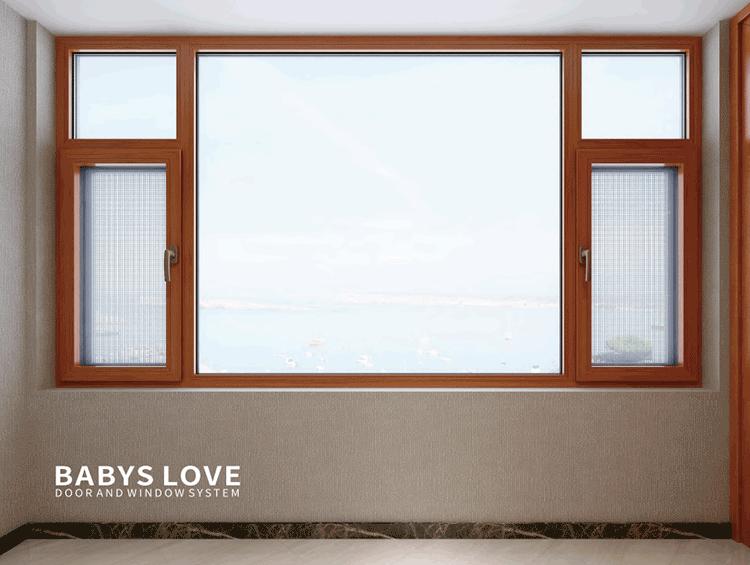 贝思乐关怀系列  CSW125窗纱一体内开窗