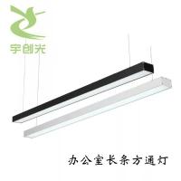 促销6063航空铝LED长条吊线灯健身房创意LED线条灯