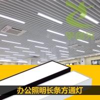 新品出炉24Vled线条灯广场步行街吊线安装LED方通灯
