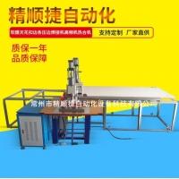 软膜天花扣边条焊接机 高频软膜天花热合机