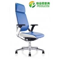 供应高档办公家具职员办公椅升降转椅家用电脑椅子会议椅会客椅