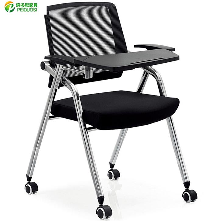 透气网布椅子带写字板可折叠培训椅子记者会议椅子会议纪录椅子
