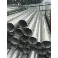 不锈钢焊管,304不锈钢焊管,304不锈钢直缝焊管