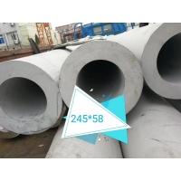 304不锈钢厚壁管,304不锈钢非标厚壁管