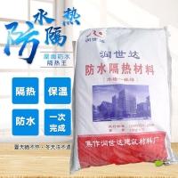 防水隔热粉价格 隔热粉末材料