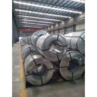 B20AT1500寶鋼特高頻電機用硅鋼