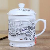 定做陶瓷纪念茶杯  景德镇陶瓷杯  合元堂