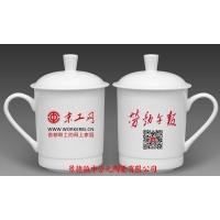 景德镇定做陶瓷茶杯  合元堂