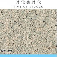 丙烯酸砂漿  單色/多彩