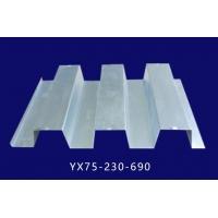 山东胜博YX75-230-690型楼承板免费提供设计剖面图片