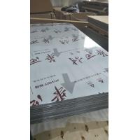 華西村鋁塑板