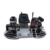 山东工厂直发座驾式抹光机 80/100型建筑修路混凝土磨光机