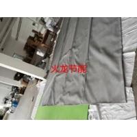 钢厂电炉水冷电缆隔热用防火帘隔热帘