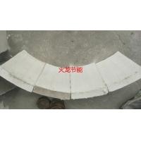 預熱爐燃燒室保溫隔熱用高溫硅酸鈣板弧形板