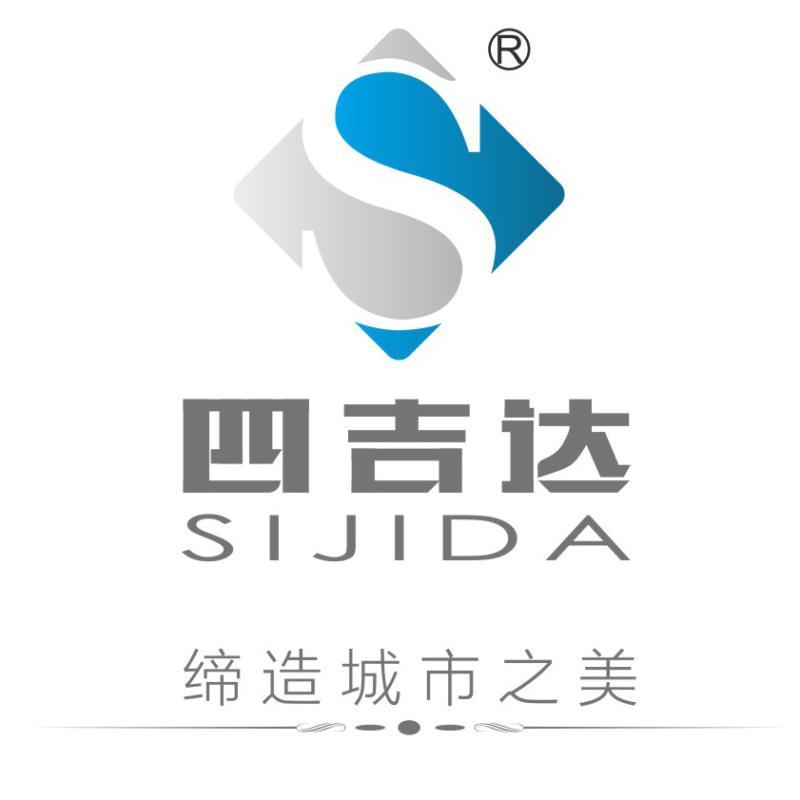 成都四吉达新材料科技有限公司