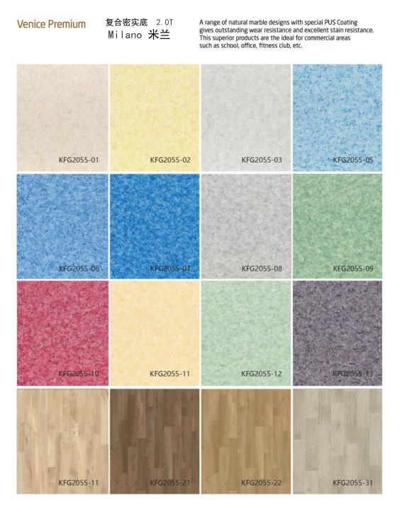 进口塑胶地板    财煐kflor塑胶地板