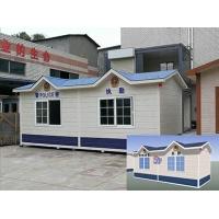 稻城雕花板岗亭